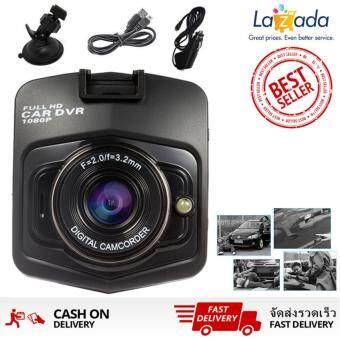 check ราคา HD High Car Camera DVR 1080P กล้องติดรถยนต์ กล้องคุณภาพ รุ่นT300i(สีดำ) แนะนำ