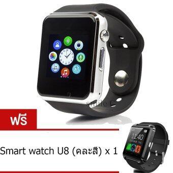 smile C นาฬิกาโทรศัพท์ Smart Watch รุ่น A1 Phone Watch (Black) ฟรี Smart Watch U8(คละสี)