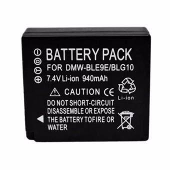 Replacement Battery for Panasonic รหัส DMW-BLG10, DMWBLG10, DMW-BLG10E, DMWBLG10E, DMW-BLG10PP, DMWBLG10PP แบตกล้อง Panasonic Lumix DMC-GF6, GX7, GX80, GX85, LX10, LX15, LX100, ZS60, ZS100, TZ80, TZ100