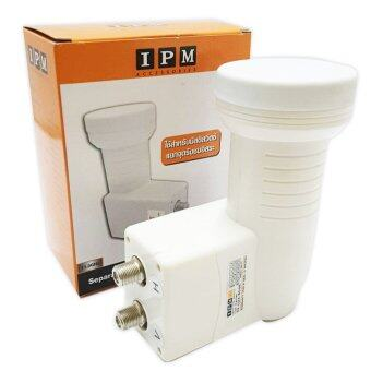 IPM LNB-KU Band 11300 Twin 2output แยก Ver-Hor รุ่น BLK222