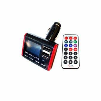 DT เครื่องเล่น MP3 car music 8 in 1 สำหรับต่อช่องจุดบุหรี่ (สีดำแดง)