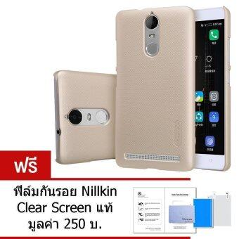 Nillkin เคส Lenovo K5 Note Super Frosted Shield (Gold) ฟรี ฟิล์มกันรอย Nillkin clear screen