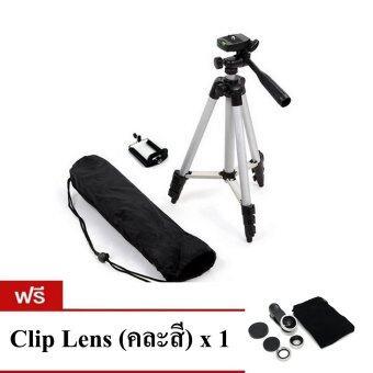 TF tripod ขาตั้งกล้อง 3 ขา รุ่น 3110 พร้อมหัวต่อสำหรับมือถือ (สีเงิน) ฟรี Clip Lens 1 ชุด (คละสี)