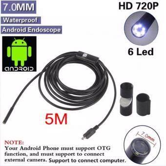 HD Camcorder กล้องงู กล้องสายลับ กล้องจิ๋ว มีไฟLEDต่อPC USB-Micro USB android AN98B (7.0 mm) 5M
