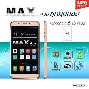check ราคา HTD MAX จอ6นิ้วQuad-Core 1GB / 8GB (สีทอง) นำเสนอ