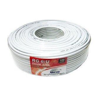 Mastersat สาย RG6 ชิลล์ 64% PVC 6.8 mm. ยาว 50 เมตร รุ่น CC5064 (สีขาว)