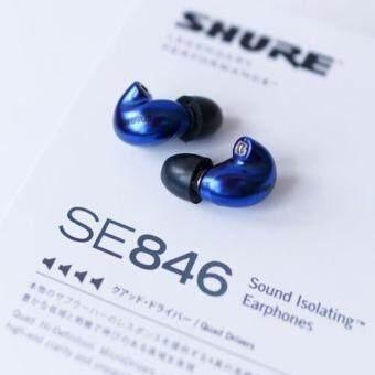 หูฟังเพลง มอนิเตอร์ SHURE Se846ตัว