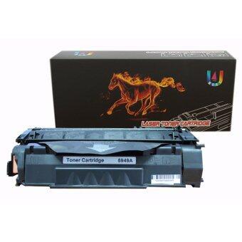 Best4U / HP Q5949A/5949A/5949/49A/49ใช้กับปริ้นเตอร์HP LaserJet 1160,1160Le,1320,1320n,1320nw,1320rf,1320t,1320tn,3390,3392