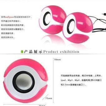 KS ลำโพง USB 2.0/USB Mini Speaker (สีชมพู) รุ่น LX217(Pink)