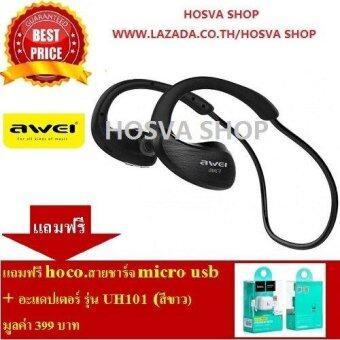 AWEI หูฟังบลูทูธ Bluetooth Sports Stereo Headset รุ่น A885BL (BLACK) แถมฟรี hoco.สายชาร์จ micro usb + อะแดปเตอร์ รุ่น UH101 (สีขาว)(Black)