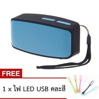ATM Bluetooth Speaker/FM/MP3 Player ลำโพงบลูทูธ รุ่น N10U (สีฟ้า) ฟรีไฟ LED USB (คละสี)