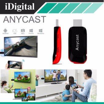 ข้อมูล Anycast M4 HDMI WIFI Display เชื่อมต่อมือถือไปทีวี รองรับ iphone และ android Screen Mirroring Cast Screen AirPlay Dlan Miracast รุ่นใหม่2017( สีดำ ) มาใหม่