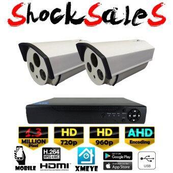 ชุดกล้องวงจรปิดกล้อง 4CH CCTV กล้อง 2ตัว ทรงกระบอก 1.3MP HD และอนาล็อก เครื่องบันทึก 4ช่อง 1080N DVR, NVR, AHD, TVI, CVI, Analog