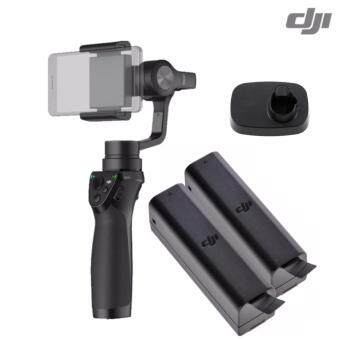 DJI Osmo Mobile ดำ ขาตั้งกล้องกันสั่นระดับมืออาชึพ พร้อมแบตเตอรี่ x2 with Stand