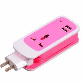 ปลั๊กไฟ สายชาร์จ Universal 3in1 USB 2 ช่อง Socket ขนาด 1.5 เมตร - สีชมพู