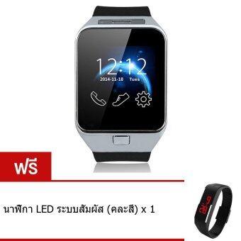 Person นาฬิกาโทรศัพท์ Smart Watch รุ่น A9 Phone Watch (Silver) ฟรี นาฬิกา LED ระบบสัมผัส (คละสี)