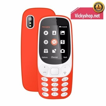 Star S117 - Red โทรศัพท์ มือถือ ปุ่มกด ใช้ได้ทุกเครือข่าย 2ซิม แข็งแรงทนทาน
