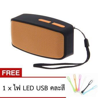 ATM Bluetooth Speaker/FM/MP3 Player ลำโพงบลูทูธ รุ่น N10U (สีส้ม) ฟรีไฟ LED USB (คละสี)