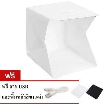 MeDiscount สตูดิโอถ่ายภาพสินค้า กล่องถ่ายภาพสินค้า แบบพกพา Photography Box / Studio Box