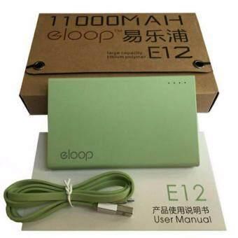 Eloop พาวเวอร์แบงค์ 11000 mAh รุ่น E12 (เขียว)
