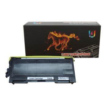 Axis/Brother 2025/TN-2025/TN2025 ใช้กับปริ๊นเตอร์รุ่น HL-2040/2070/2035/2037/2037E,DCP-7010/7020,INTELLIFAX-2820/2910/2920,MFC-7220/7225N/7420/7820,Xerox Docuprint 203A/204A Best4U(Black)