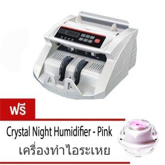 iBettalet เครื่องนับธนบัตร Bill Counter พร้อมเช็คธนบัตร (White) แถมฟรี Crystal เครื่องทำไอระเหย Pink