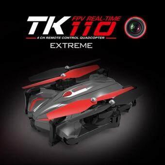 Drone ติดกล้อง วาดเส้นทางการบินได้ WiFi FPV 720P HD พร้อมระบบถ่ายทอดสดแบบ Realtime(มีระบบ ล็อกความสูง) สีดำ