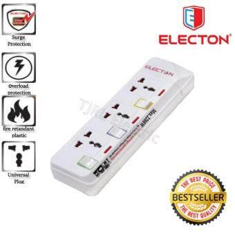 Electon รางปลั๊กป้องกันไฟกระชาก 3 ช่อง 3 ม. รุ่น TE-2133