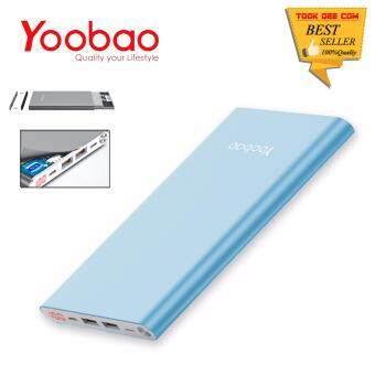 (ของแท้เต็ม100%) Yoobao 20000mAh แบตเตอรี่สำรอง A2 LED Dual Output Universal Charging