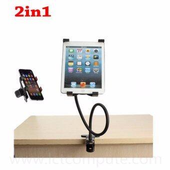 ขาจับ iPad and Smart Phone Stand
