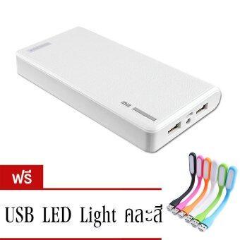 Vibe Power Bank 50000mAh รุ่น Q6(White) ฟรี หลอดไฟLED Light คละสี