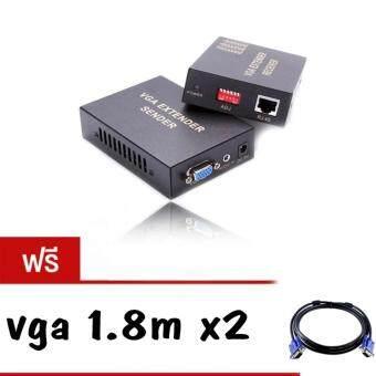 VGA extender 100M ตัวแปลงสัญญาณ VGA ต่อผ่านสายlan with Audio100m