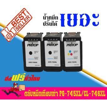 Pritop/Canon Pixma IP2870 ใช้ตลับหมึกอิงค์เทียบเท่า รุ่น PG-745XL/CL-746XL ดำ 2 ตลับ สี 1 ตลับ