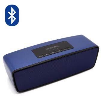 STAR-IT Bluetooth Speaker S2025 ลำโพงบลูทูธ Mini Bluetooth Speaker งานสวยเนียบเสียงดี (สีน้ำเงิน)