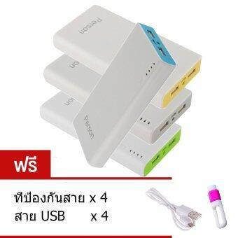 Person powerbank cc Power Bank 10,000 mAh แบตสำรอง รุ่น RM01 แพ็ค 4 ชิ้น (สีน้ำเงิน/สีเขียว/สีเทา/สีเหลือง) ฟรี สาย USB+ที่ป้องกันสาย