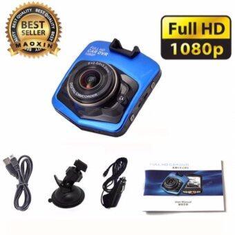 maoxin Car Camera กล้องติดรถยนต์ ในรถDriving Recorder 170 Degree Wide Angle HD 1080P Car DVR Dash Cam Black Box Night Vision Parking Monitor Recorder