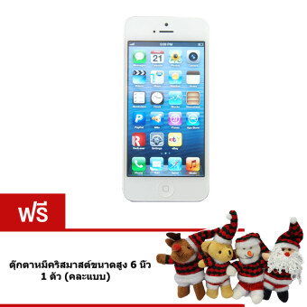 REFURBISHED Apple iPhone 5 16GB (White) Free ตุ๊กตาหมีคริสมาสต์