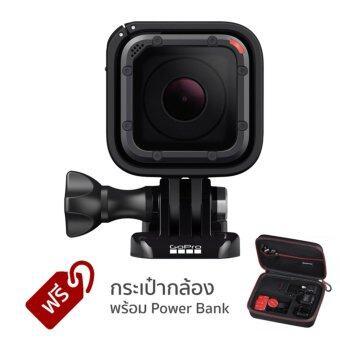 GoPro HERO5 Session ฟรี กระเป๋ากล้อง Smatree GS160PS มี Power Bank ในตัว