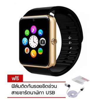 ISmart Sport Distance Track and Phone รุ่น GT08 ( สีทอง )
