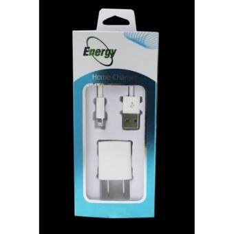 Harga Energy Charger+adapter for IPhone 5/5S/6/6s- White