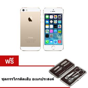 REFURBISHED Apple iPhone5S 32 GB (Gold) ฟรีชุดกรรไกรตัดเล็บ