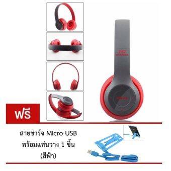 DT หูฟังบลูทูธแบบครอบหู รุ่น P47 Wireless (สีแดงเทา) แถมฟรี สายชาร์จ Micro Usb พร้อมแท่นวาง