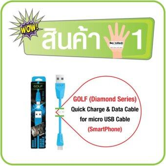 GOLF สาย USB Cable หัว Micro usb (รองรับ Smartphone Android)
