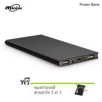 รีวิวสินค้า Maker-MiniSo Power Bank 10,000 mAh แบตสำรอง รุ่น AK (Black)ฟรี ซองกำมะหยี่+สาย USB 3 in 1 แนะนำ
