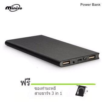 Maker-MiniSo Power Bank 10,000 mAh แบตสำรอง รุ่น AK (Black)ฟรี ซองกำมะหยี่+สาย USB 3 in 1
