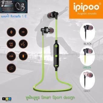 IPIPOO หูฟังบลูทูธ รุ่น IP-A30BL Wireless Sport สีเทา (Grey)