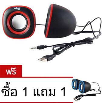 ART-TECH Multimedia Speaker ลำโพง สำหรับ คอมพิวเตอร์, โน๊ตบุ๊ค, PSP, แท็บเล็ต, โทรศัพท์มือถือ (สีดำ/เเดง) ซื้อ 1 แถมฟรี 1