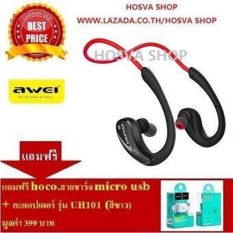 Awei หูฟังบลูทูธ สำหรับออกกำลังกาย Super BASS กันเหงื่อ กันน้ำ Bluetooth Sports Headphones รุ่น A880BL(สีดำแดง) แถมฟรีที่ชาร์จ Adapter(Red)