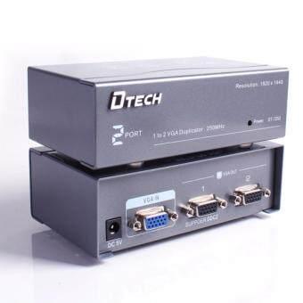 DTECH กล่องแยกจอ VGA Splitter 1.2 รุ่น VD003