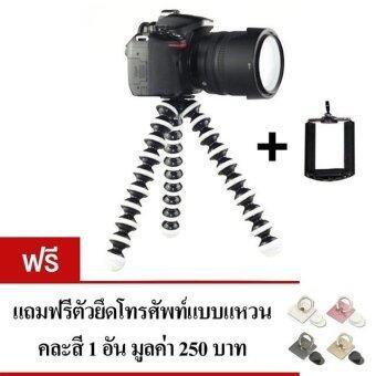 ขาตั้งกล้อง ขาตั้งมือถือ หนวดปลาหมึก Gorillapod Flexible Tripod Octopus tripod (Size L)(แถมฟรี วงแหวนยึดโทรศัพท์มือถือ คละสี 1 ชิ้น)(Black)